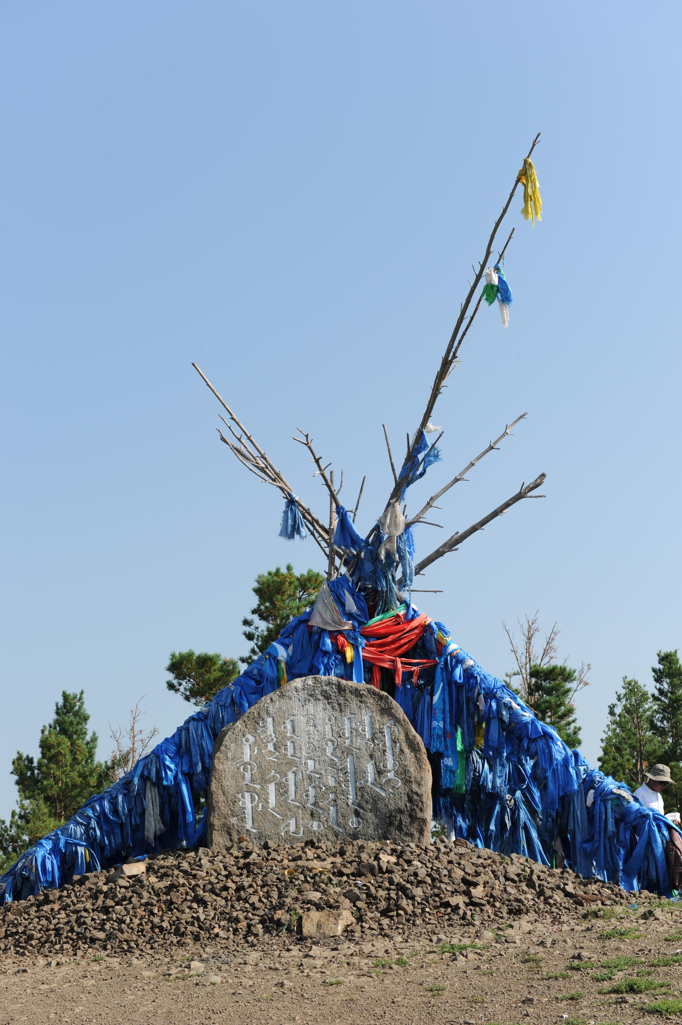 蒙古旅游图片 1081(1)